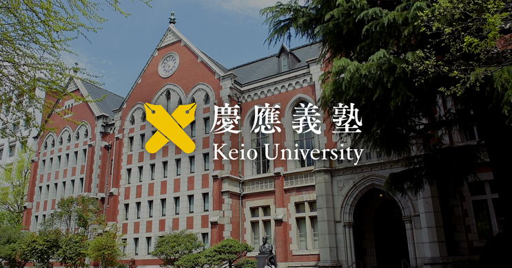 Keio University - EDHEC Business School - Echange académique